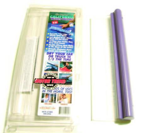 California Water Blade