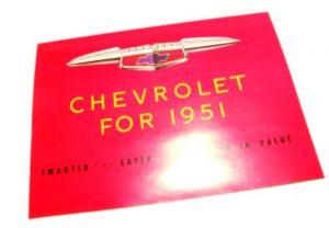 1951 Sales Brochure